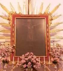 Alfarnatejo, Málaga, Cristo de Cabrilla. Fuente: propia.