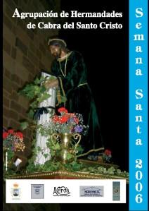 Cartel de la Semana Santa de 2006.